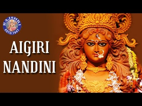 Aigiri Nandini Lyrics in Hindi Sanskrit & English -2021